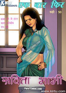 Savita bhabhi hindi pdf